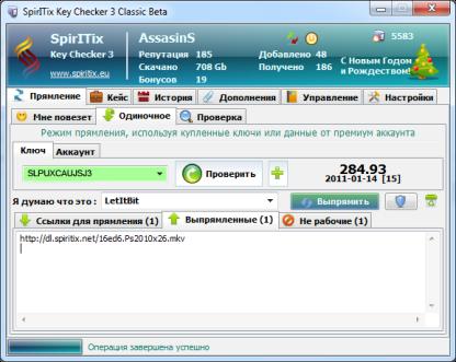 http://az8744.my1.ru/1/07-09.png