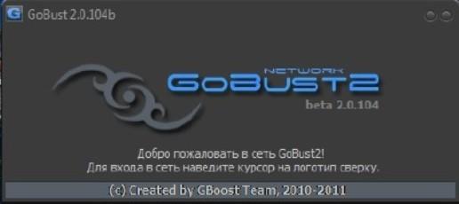 http://az8744.my1.ru/1/1309402475_u.jpeg