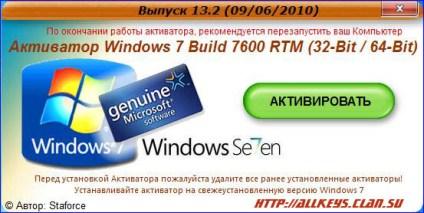 http://az8744.my1.ru/1/69070.jpg