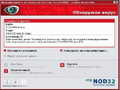 http://az8744.my1.ru/1/7809.jpg