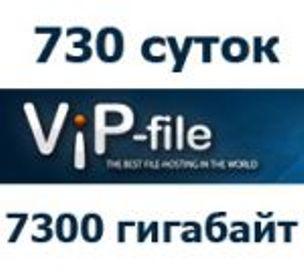http://az8744.my1.ru/1/7rtcv6jutde6ujk67.jpg