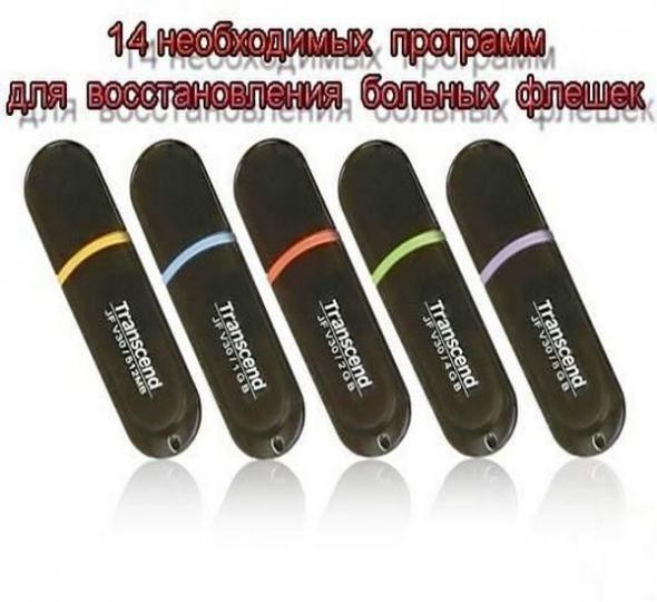http://az8744.my1.ru/1/ruru67u8rrbhdu7.jpg