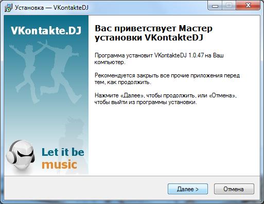 http://az8744.my1.ru/1/srfutrjywe67w4uyrt.png