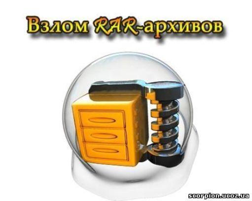 http://az8744.my1.ru/1/vytubni8t7ev6ibn87.jpg
